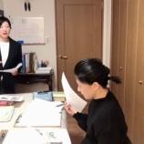 『大阪開催:講師トレーニング:【ユング心理学】』の画像