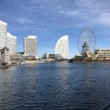 『【横浜】授業風景Ⅱ―労働・経済・生活(総合)』の画像