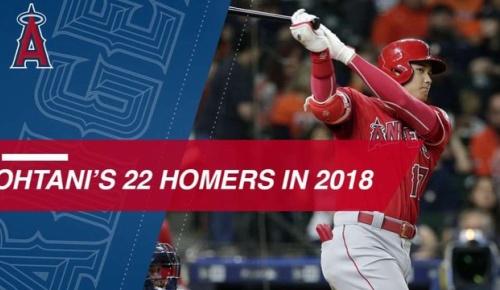 MLB公式「大谷翔平のホームラン22本を全部チェックしてみよう」(海外MLBファンの反応)