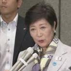 小池都知事「札幌でやるぐらいなら北方領土でやれ」