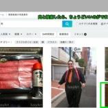 『ラクシーアートの機能 - お気に入りの写真を代理販売』の画像