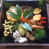 『おせち料理』の画像