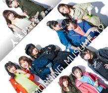 『モーニング娘。'19新曲オリコンデイリー初日71605枚で3位!!』の画像