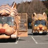 『[長崎]  卒業旅行』の画像