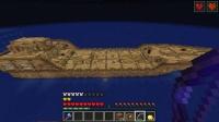超大きな船を作る (6)