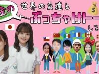 【日向坂46】待ちに待ったまなふぃ外仕事におひさま歓喜!!!!!!!