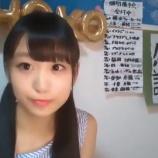 『[動画]2019.09.18(19:55~) SHOWROOM 「=LOVE(イコールラブ) 瀧脇笙古」@個人配信』の画像