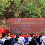 『【中国最新情報】「深セン地下鉄に初の無人運転車両」』の画像