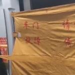 【動画】中国、地下鉄のドアが故障で閉まらず全開!でも、シートで隠して出発進行~!
