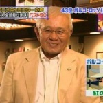 声優の森山周一郎「最近の声優は上手いが個性がない、みんな一緒」