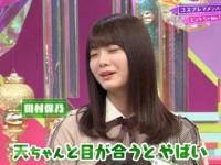 【欅坂46】イケメンを見た田村保乃の表情wwwwwwww
