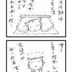 ねいちゃ☆ガ~ルー百花繚乱