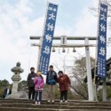 『初詣 ~大村神社~』の画像