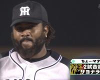 【悲報】マテオ、プロ野球ニュースで馬鹿にされる