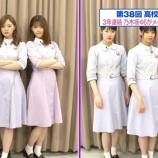 『【乃木坂46】『PON!』に乃木坂メンバーが登場!小嶋陽菜のワイプが完全一致しててワロタwwwwww』の画像
