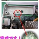 『MAC G4 コネクタ交換』の画像