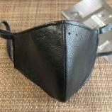 『S'FACTORYのレザーカラスマスクはお洒落&実用的 レザーカラスマスク ゴート ブラック』の画像