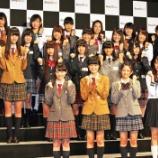 『文春砲!!!『欅坂46改名の真相』について本日急遽放送が決定・・・』の画像