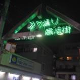 『秋の立川フレームアームズ・ガール舞台めぐり・前編』の画像
