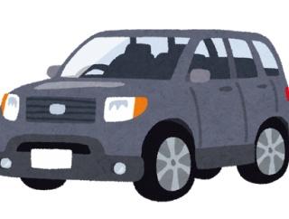 ワイ新卒一年目社宅オジ、手取り=自由に使えるお金なので輸入SUVを購入する