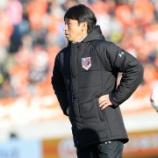 『大宮 石井監督今季最終練習 「チーム全体をタフにしていきたい」 ファンの前であいさつ1年でJ1復帰へ覚悟を決めて臨む』の画像