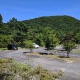 『夏の花咲く雲仙岳へ』の画像