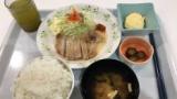 工場勤務の今日の社食350円www(※画像あり)