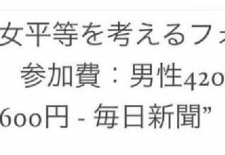 """【東京】通勤ラッシュに""""子育て応援車両""""を!市民団体が小池都知事に要望書「満員電車にベビーカーで乗車」"""