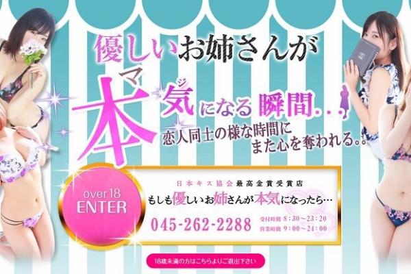 日本 ピンサロ 研究 会