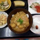 『1号館厨房(カレーうどん)』の画像
