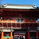 『【東京観光】歴史ある神社でITのお守りを授かる!神田明神』の画像