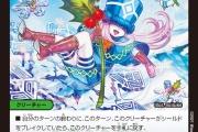 【画像】新しいデュエマのメカクレ妖精カードが可愛い