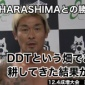 / 試合後コメント公開🎙 \  公式YouTubeチャンネル...