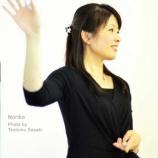 『薬膳の資格を活かす☆資格取得後も学べる神戸の漢方・薬膳スクール』の画像