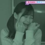 『こんな姿初めて見た・・・乃木坂メンバー、大絶叫で号泣してしまう!!!!!!』の画像