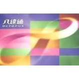 『【旧正月情報】期間限定!地下鉄MTRお得情報♪』の画像