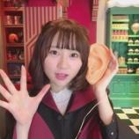 『【長沢菜々香】ブログ更新!内容が深い』の画像