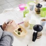 『はじめての薬膳茶♪毎月開催しています』の画像