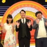 『【乃木坂46】ラッパーに囲まれる乃木坂ちゃんw『バナナ♪ゼロミュージック』ラップSPに出演決定!!』の画像