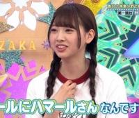 【日向坂46】富田鈴花の新しい可愛いニックネーム何かいいのない?