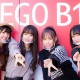 『[イコラブ] いこのいch『【WEGO】1万円であざとカワイイを作れ!ファッションコーディネート対決!』メンバー反応など…』の画像