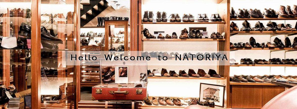 NATORIYAのブログ イメージ画像