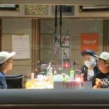 『【乃木坂46】これは泣ける・・・バナナマン、ラジオで白石麻衣卒業について語る!!!卒業ライブ配信も見た模様・・・【バナナムーンGOLD】』の画像
