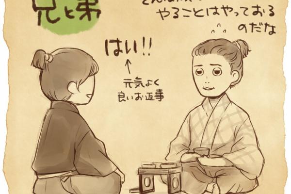 真田丸 1話