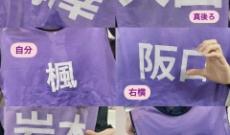 【乃木坂46】ツアーのリハで齋藤飛鳥と佐藤楓だけ、汗で服がぐしょぐしょに・・・