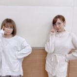 『【乃木坂46】新内眞衣、ANN生放送中にやらかしてしまう・・・』の画像