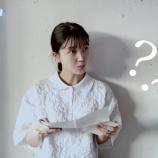 『【動画あり】すげえええ!!!久保史緒里にまさかの『サプライズ』が!!!!!!!!!!!!【乃木坂46】』の画像
