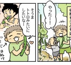 【近況51】採れたてきゅうりのまるかじり!!