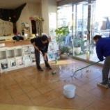 『大掃除』の画像