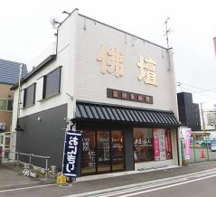 函館市若松町 仏壇店跡地に「函館魚販&魚屋とCafe」オープン!
